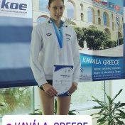Доротеа Буквић освојила сребро на јуниорској Балканијади