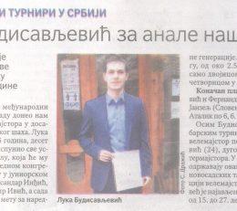 Најмлађи српски велемајстор свих времена